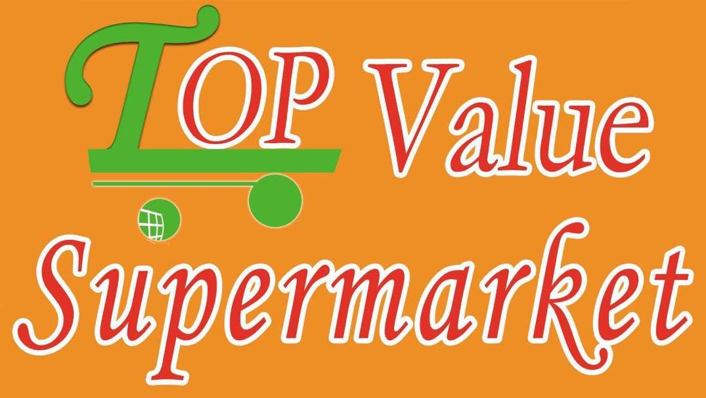 top value2